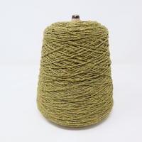 【糸】E056 三葉トレーディング社 シルク  モスグリーン 503g(コーンの重さ込み)