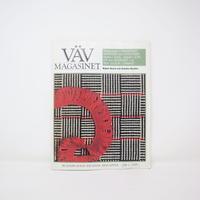 【古本】B2_265 Vav Magasinet VÄVMAGASINET NR3 1999   英訳小冊子付