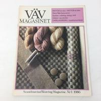 【古本】B165   VÄVMAGASINET NR1  1986   スウェーデンの手織り専門誌