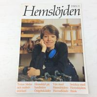 【古本】B195   Hemslöjden Magazine   1985/3