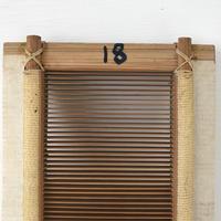H077【USED】竹筬 鯨寸 18羽 内寸85.5㎝