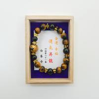 運気昇竜腕輪念珠(オニキス)