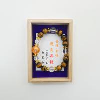運気昇竜腕輪念珠(水晶)