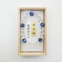 本水晶琉球蛍石腕輪念珠