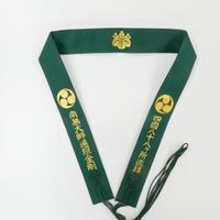 輪袈裟(緑)