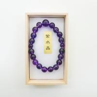 紫水晶腕輪念珠
