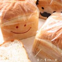ヒトリジメしたい食パン/わた雲