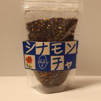 【徳用】南インド屋のチャイセット  シナモンペッパー cinnamon pepper  安心サイズ