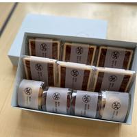 鹿落堂 焼菓子の詰合せ(小)