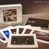 【限定版】落合陽一写真集「質量への憧憬」 ―「情念との反芻」展ギャラリーツアー付特別版―