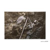 「質量への憧憬」展示作品:「配管」