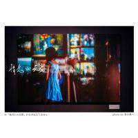 「情念との反芻」展示作品:「複製画の村の少女(深圳大芬村・中国)」