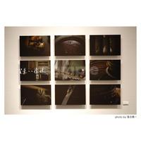 「質量への憧憬」展示作品:「機械」