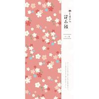 VJ205 花小紋 のし袋 花さくら