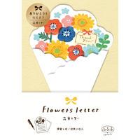 LT353ふふふ 花束レター カラフル
