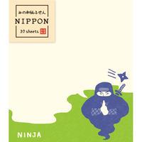 QF78 NIPPON みの和紙ふせん NINJA