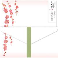 LLL293旬花 レターセット 梅
