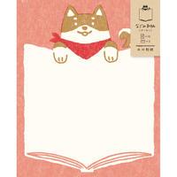 LT330なごみ和紙レターセット しば犬と本 (01209)
