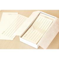 L021名入れ一筆箋 簾の目和紙(純白) 紙箱入り