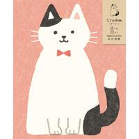 LT363なごみ和紙レターセット おすまし猫さん