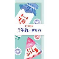 LI319レトロ日記 一筆箋 牛乳 ★