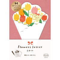 LT352ふふふ 花束レター チューリップ