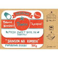 LT378紙マルシェ 缶詰ミニレター トマト★