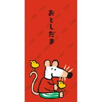 VJ310 お年玉のし袋 メイシーちゃんとヒヨコ赤 (02311)