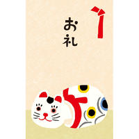 VP207 和にゃんこ ぽち袋 お礼