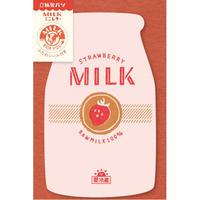 LT281紙製パン MILKミニレター ストロベリー  (02115)