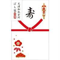 VP184 美濃和紙金封 ぽち袋 寿