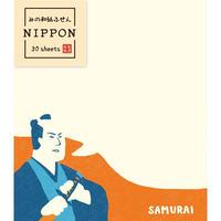 QF76 NIPPON みの和紙ふせん SAMURAI