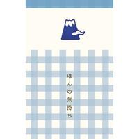 VP214 ぽち袋 ふじやま