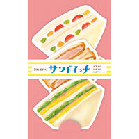 LT417紙製パン ダイカットミニレターセット サンドイッチ