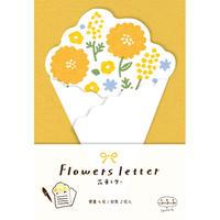 LT287ふふふ 花束レター キイロ  (02121)