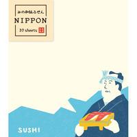 QF80 NIPPON みの和紙ふせん SUSHI