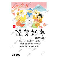 20-095 FSS 水彩年賀