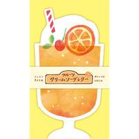 LT414クリームソーダミニレターセット オレンジ