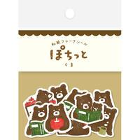 QSA57 和紙フレークシール ぽちっと くま (04134)