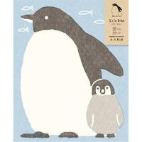 LT277なごみ和紙レターセット ペンギン親子