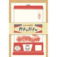 LT384レトロ日記 ミニレターセット ガチャガチャ ★★