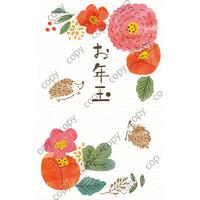 VR293 お年玉ぽち袋 お花とハリネズミ (01108)