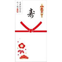 VJ234 美濃和紙金封 のし袋 寿