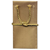 STJV0041  GIFT ENVELOPE chocolate
