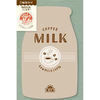 LT280紙製パン MILKミニレター コーヒー  (02114)