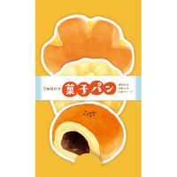 LT416紙製パン ダイカットミニレターセット 菓子パン