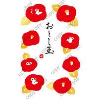 VR394 お年玉ぽち袋 箔押し椿とねずみ (02211)