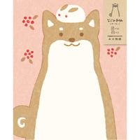 LT340  なごみ和紙レターセット しば犬と雪うさぎ   (03111)