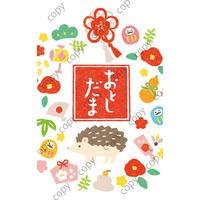 VR309 お年玉ぽち袋 彩り縁起ハリネズミ (01208)