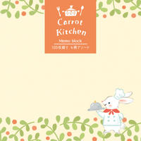 LM154 Forest cafe メモブロック carrot キッチン (01112)
